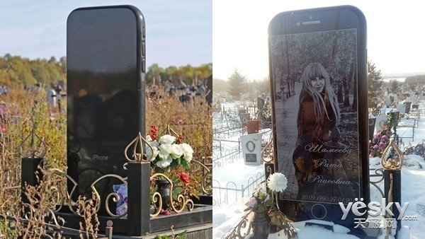 俄罗斯出现iPhone形状墓碑 背面还有二维码