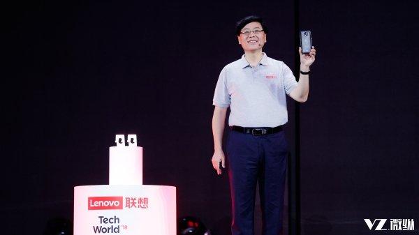 直击Tech World 2018 联想携手合作伙伴推动设备智能化创新