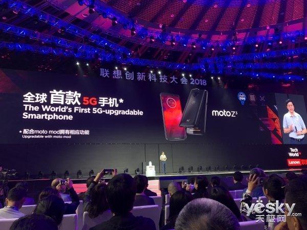 联想携高通抢跑!全球首款5G手机亮相,明年年初有望实现商用