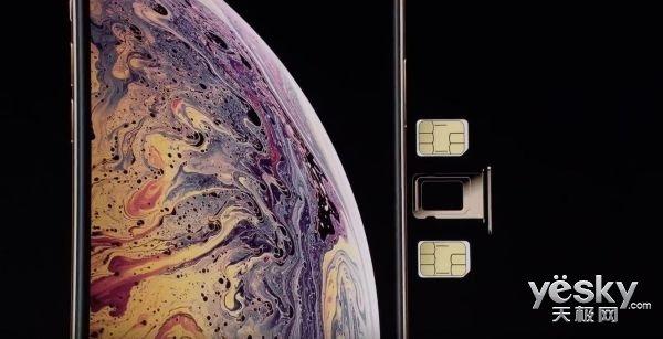 iOS 12.1首个Beta版本开启eSIM卡功能,国内用户可期