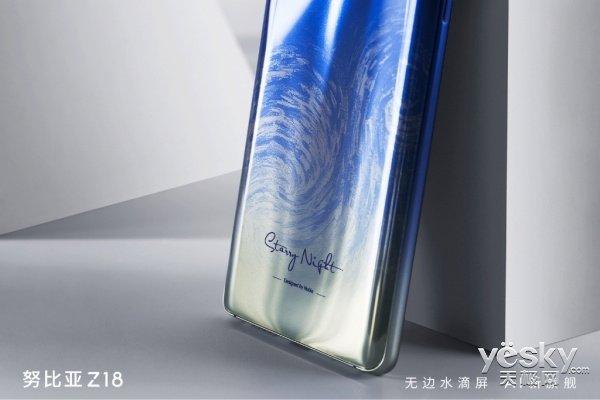 无边水滴屏努比亚Z18 开启全面屏3.0时代