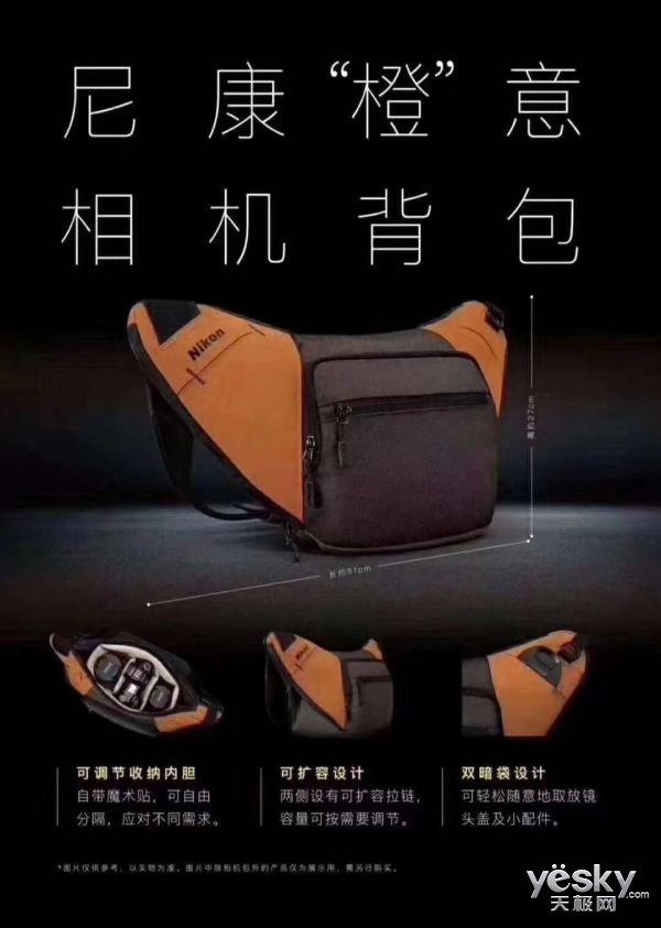 尼康Z7于今日正式开售 全新官方宣传片亮相