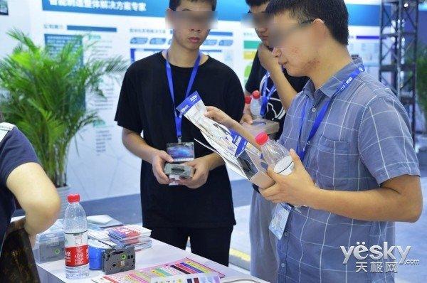 创新前行 Brother亮相2018中国工博会