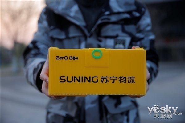 大公司晨读:苏宁承诺快递绝不涨价,美国多家苹果零售店被盗