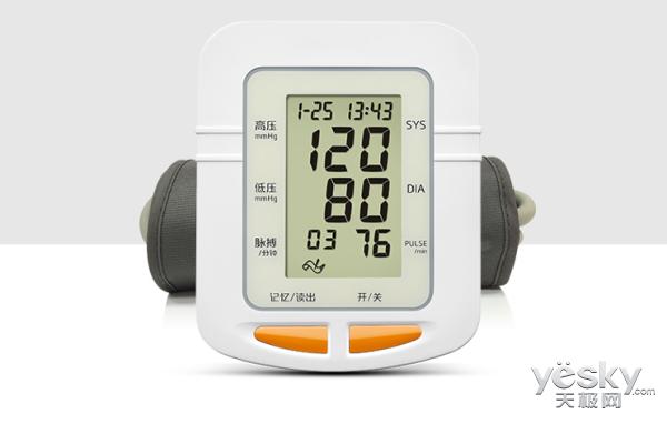 智能手环测血压准不准?