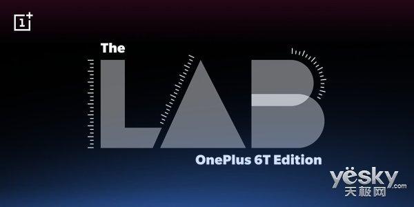 一加6T终于来了,刘作虎晒出OnePlus 6T微博小尾巴