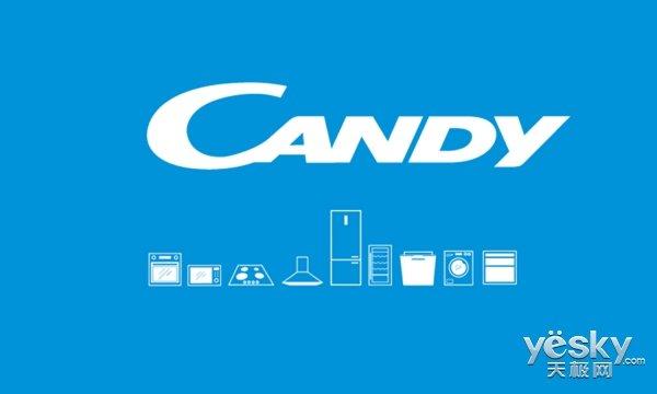 海尔要花38亿收购的意大利家电企业Candy,有何来头?