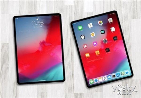 苹果新款iPad Pro将在10月中旬发布,新外观成一大亮点