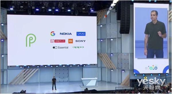 碎片化回暖 谷歌公布各安卓版本占比 安卓Pie未上榜