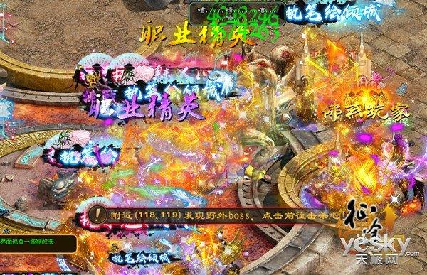 《征途》兄弟集结 国庆节大显身手!