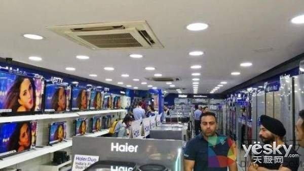 印度提升关税 中国家电品牌受影响