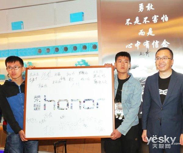 专访荣耀总裁赵明:探索年轻是潮玩体验馆的灵魂,未来终始不变