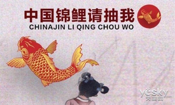 """大公司晨读:用户抽中支付宝""""中国锦鲤"""",贾跃亭踢恒大出局"""