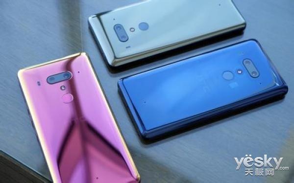 HTC营收再创新低,今年9月收入下滑超80%