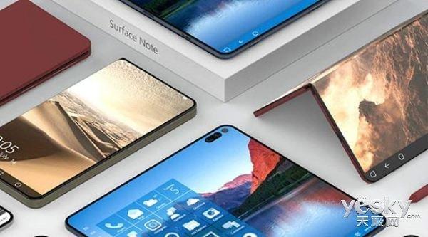 微软折叠屏手机首度曝光,或将于明年正式问世
