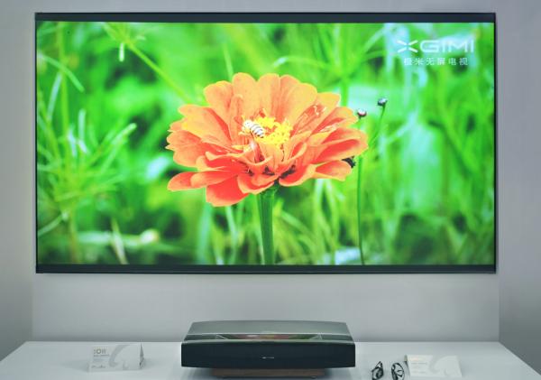 极米激光电视皓・LUNE 4K亮相双创周 众多黑科技应用受瞩目