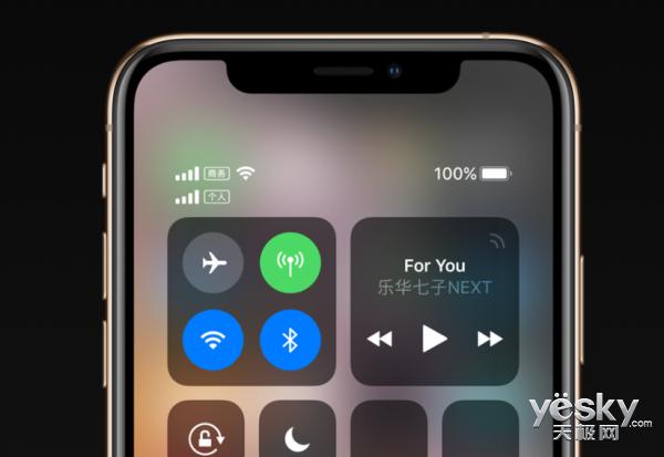 必升!iOS 12.0.1推送:修复iPhone XS息屏充电等bug,运行更流畅