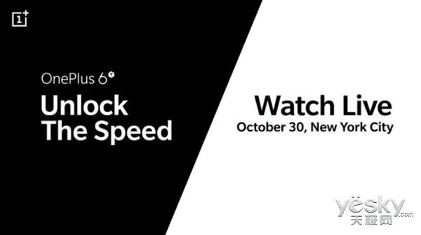 一加6T发布时间确定,将于10月30日在纽约发布