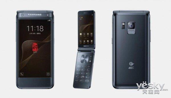 安卓奢侈品手机,三星旗舰W2019确认搭载Android8.1
