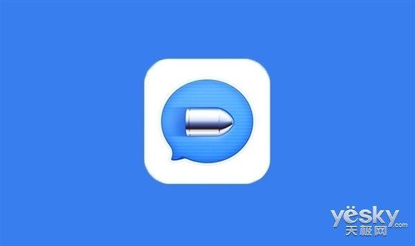 """""""昙花一现""""还是""""任重道远"""",子弹短信的未来在何方"""