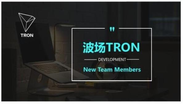 孙宇晨:升级后的TRON将比以太坊更快,比EOS更便宜
