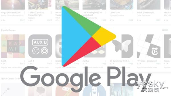 谷歌Play商城推新规,非默认程序不能再获取用户信息