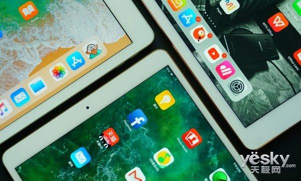 比iPhone XS期待值更高,新一代iPad Pro超大更新盘点