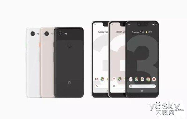 谷歌Pixel3/3 XL正式发布,拍照能力超过iPhone XS Max