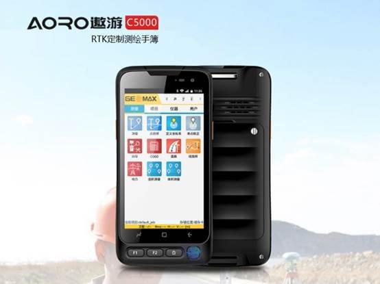 AORO遨游C5000%20RTK测绘手簿中纬定制版.jpg