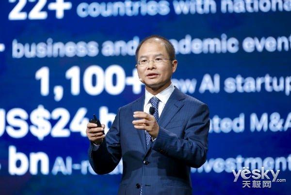 华为成立GIO 未来3年发展100万开发者和合作伙伴