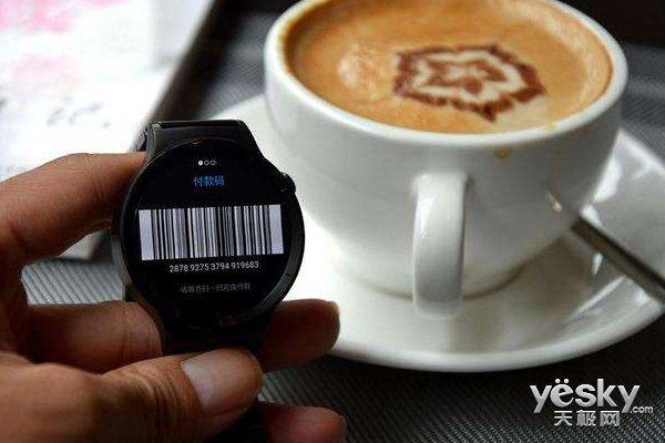 智能穿戴结合移动支付=未来的零钱包?