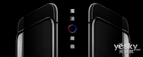 荣耀Magic 2外观细节首次披露:支持3D结构光人脸识别,后置双摄
