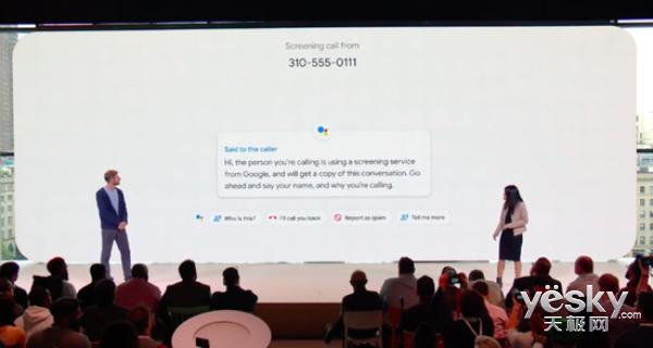 谷歌AI助手再次升级:能够自动帮你接电话,自动订餐