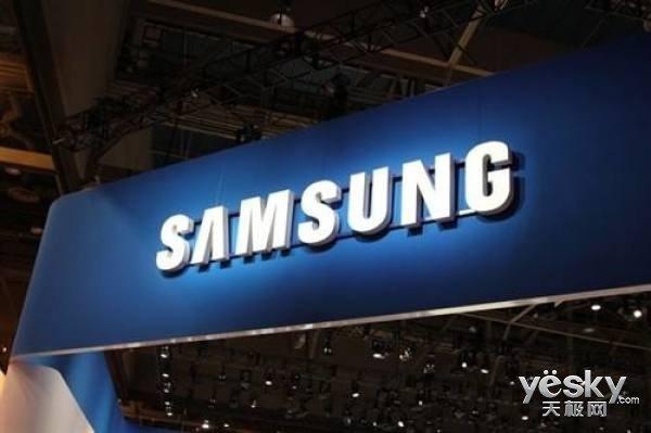三星Galaxy S11和Note10手机将取消3.5mm耳机孔