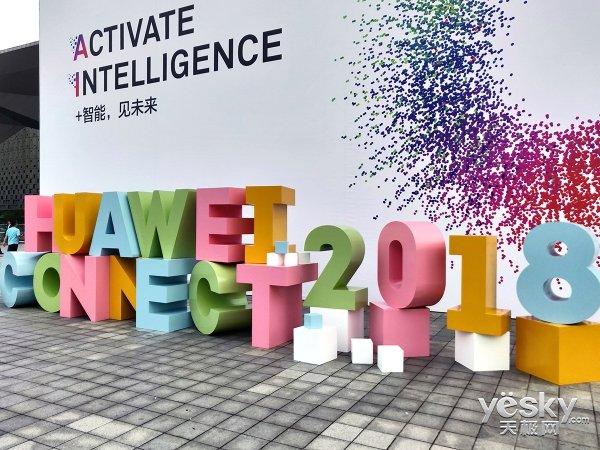 推动数据繁荣 西部数据公司出席华为全联接大会