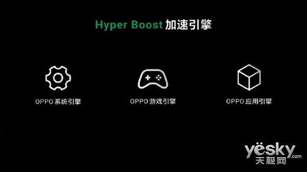 OPPO R17系列抢先!OPPO加速引擎Hyper Boost来了,手机性能暴增