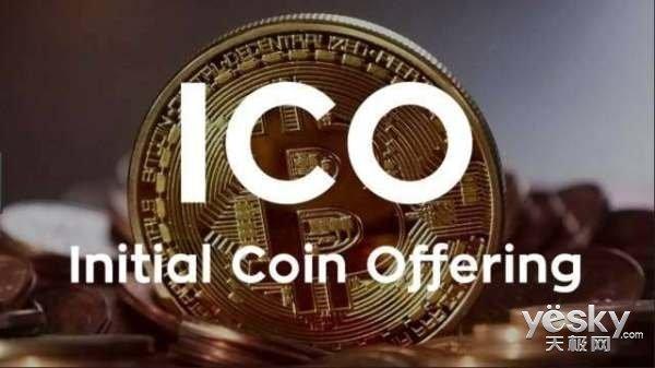 美证监会加大ICO打击力度 数字货币总市值年内缩六成