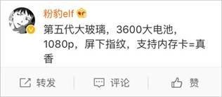 OPPO首款千元屏幕指纹手机K1发布!网友:真香