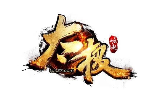 游戏logo-3