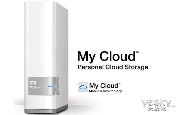 当心了!西部数据My Cloud存储设备被曝出漏洞