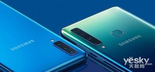 三星首款四摄手机A9 2018正式发布,售价约5000元,