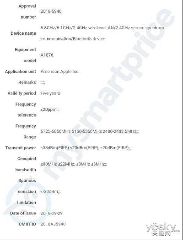本月发!新款iPad Pro已亮相工信部:一共3个型号