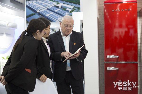 格兰仕将携全品类两百多款产品参展亮相第124届广交会
