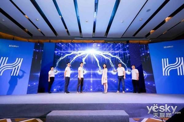 大公司晨读:哈��出行上线网约车业务;乐视前三季度亏损约15亿元
