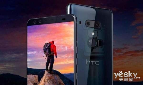 """10月22日发布的区块链手机,能否成为HTC的""""救命毫毛"""""""