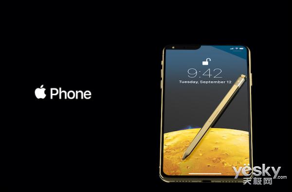 """设计师打造""""斜刘海""""iPhone概念图:可还对你的胃口"""