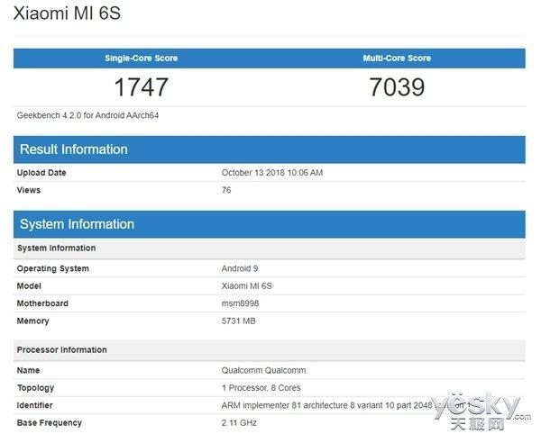 小米6S现身跑分网站,竟搭载高通骁龙835芯片
