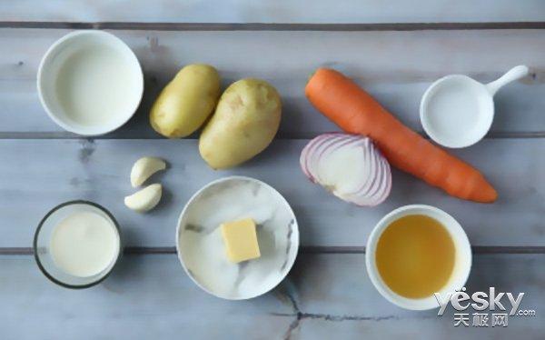 极客美食:胡萝卜土豆浓汤