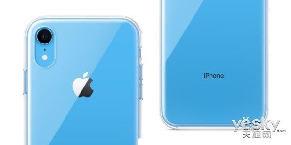 苹果推iPhone XR全透明塑料保护壳,比5C镂空壳好看,但售价感人