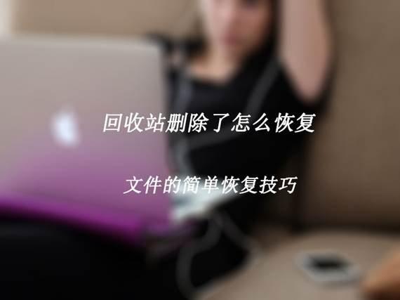 说明: apple-1853337__340